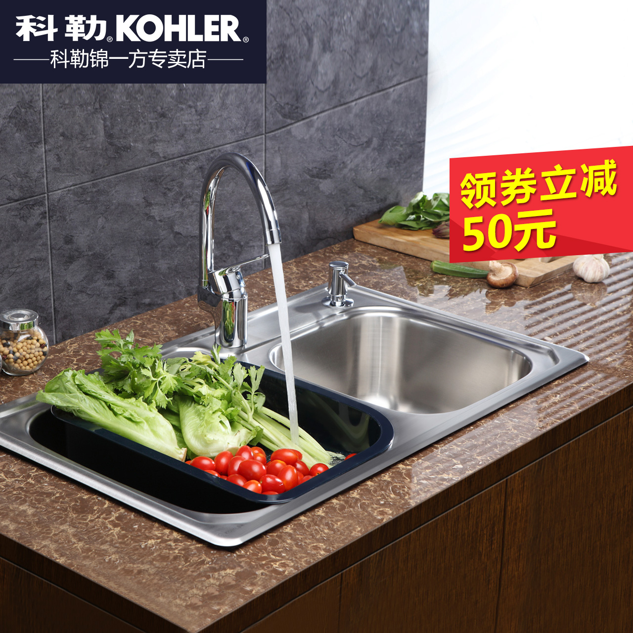 Köhler K-45924T dual slot vegetables basin kitchen sink dual slot 304 stainless steel sink package vegetables pool