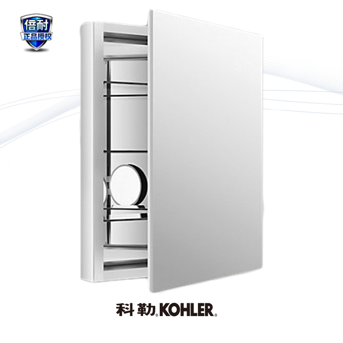 Köhler K-99005T/K-99003T-/victoria le 99009T-NA mirror cabinet 20 âleft/right door