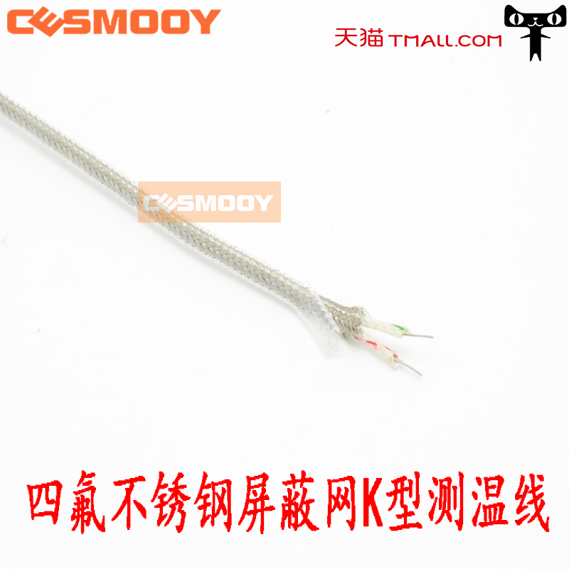 K type tetrafluoroethylene shielded stainless steel wire type k temperature compensation wire thermocouple temperature test line