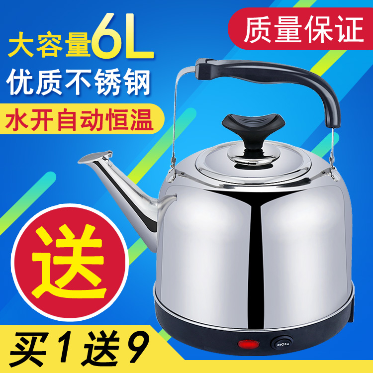 Ka-6 anti dry odd home 6 liters of thick stainless steel pot large capacity electric kettle off automatically beep kettle Pot