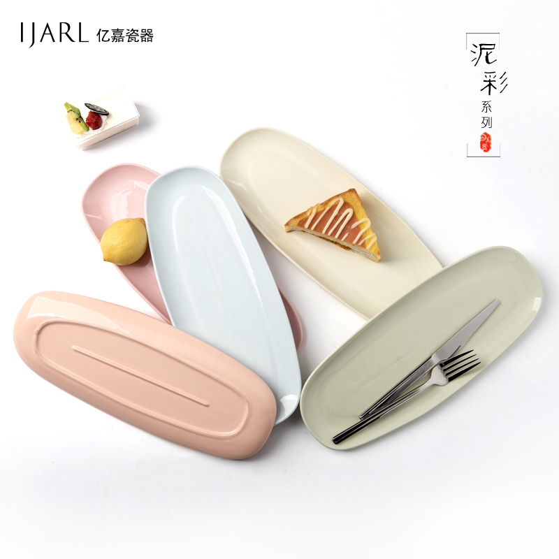 Ka billion choi mud creative fish dish ceramic dish steamed fish dish japanese sushi dish dish dish large plate cutlery set