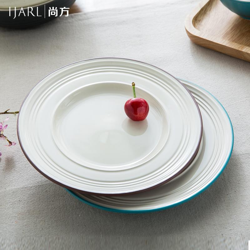 Get Quotations · Ka billion korean ceramics creative solid cattle row flat plate breakfast dish dish dish pasta dish & China Solid Dish Antenna China Solid Dish Antenna Shopping Guide at ...