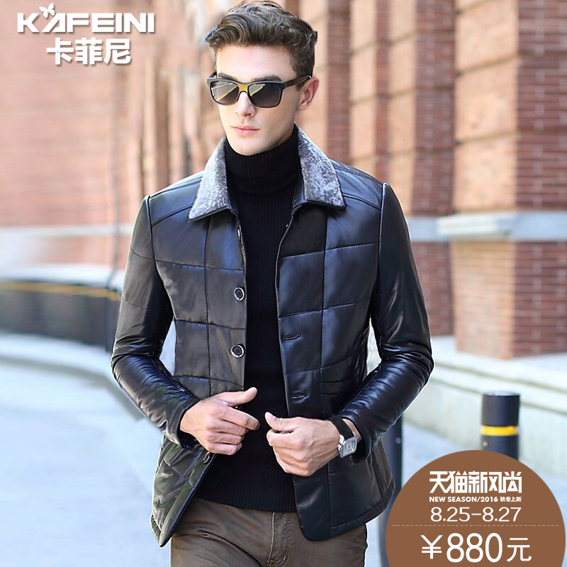 Ka feini 2015 new autumn and winter leather boots plus cotton padded lambs wool men's leather lapel grams short coat specials