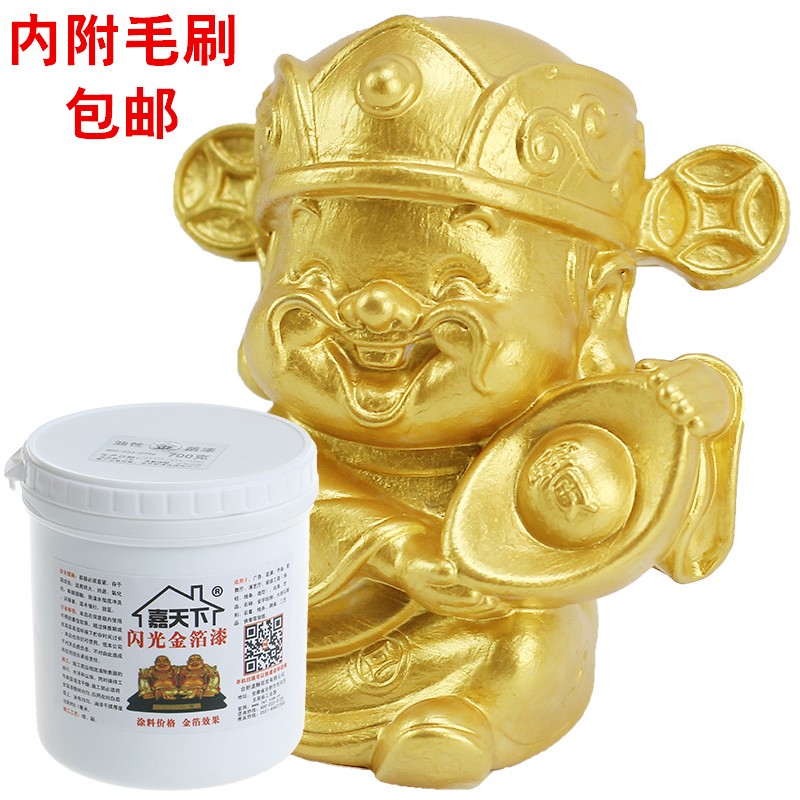 Ka world water-borne flash gold paint gold paint gold paint powder gypsum lines stroke temple buddha green gold foil gold paint