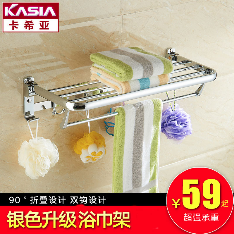 Ka xiya bathroom towel rack stainless steel folding towel rack towel rack metal pendant bathroom suite bathroom accessories bathroom shelf
