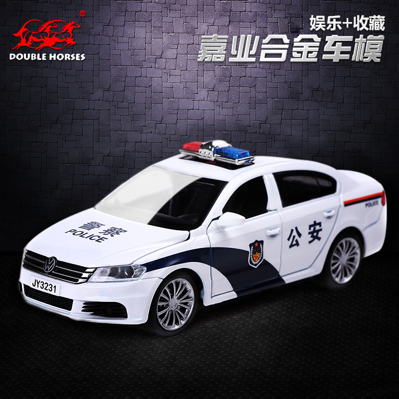 Ka yip 1:32110 alloy car model simulation back of the police car children toy car model volkswagen lavida