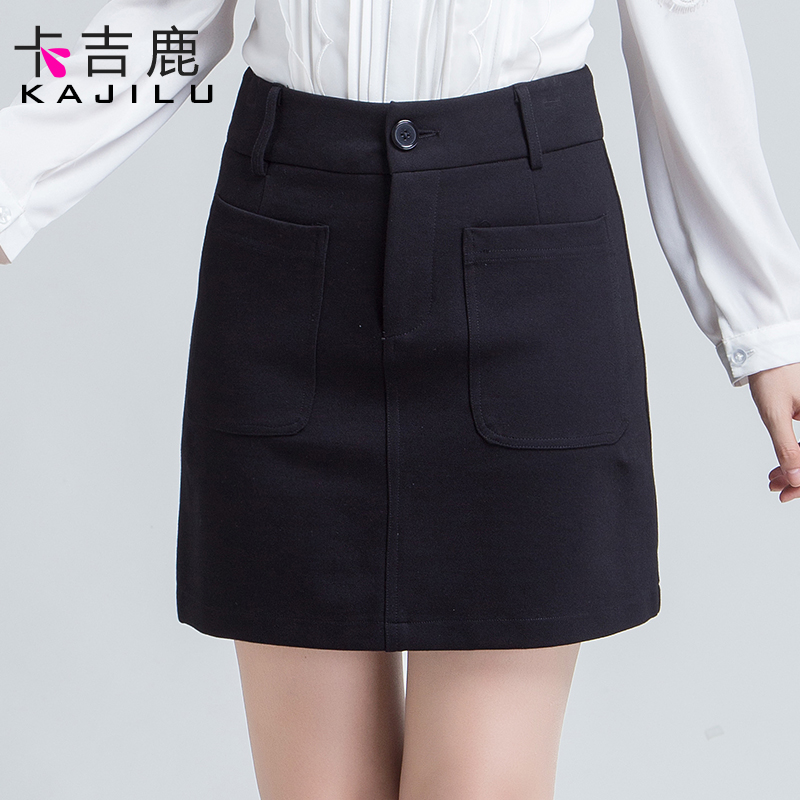 Kagi deer 2016 autumn new wide elastic bag hip skirt skirts step skirt skirt waist skirt bottoming