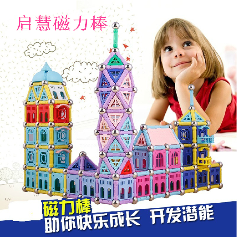 Kai hui magnetic wand toy 1200 pieces of three to five bulk magnetic wand magnetic building blocks children's educational toys girls toys