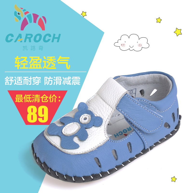 Kai luqi summer models leather slip soft bottom shoes toddler shoes soft baby shoes baby shoes sandals baotou
