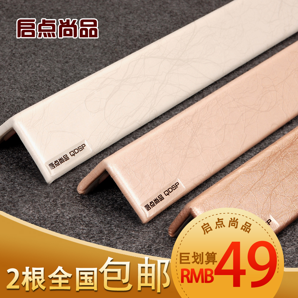 Kai point shangpin corner article posted cortex roolls luxury corner retaining wall corner bumper strip corner protection strips free punch stickers