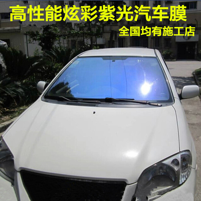 Kai regeneron proof glass insulation film solar film car film bright purple color film color film front windshield film car film the whole