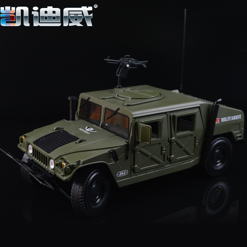 Kaidi wei alloy military model 20121:18 battlefield military hummer cars suvs metal simulation genuine