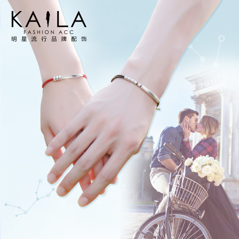 Kaila twelve constellations 925 japan and south korea minimalist silver red string bracelet female couple valentine's day gift to send his girlfriend