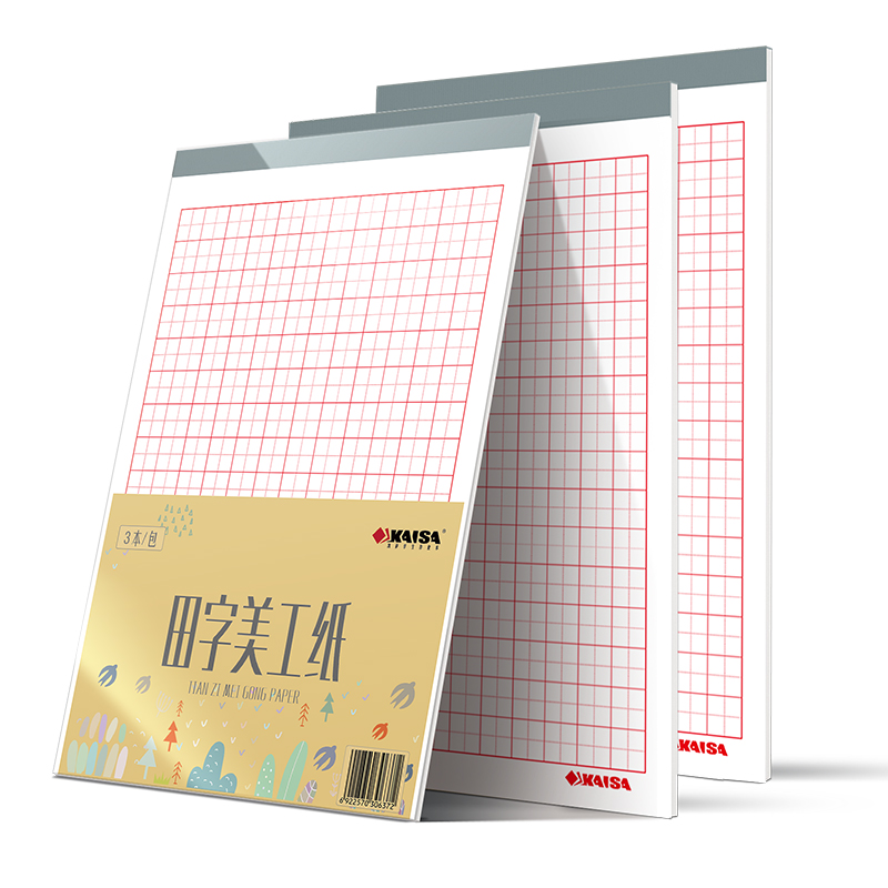 Kaisa caesar swastika grid paper art paper green eye of the links of student work book paper