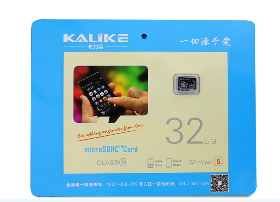 Kalike/lectra card memory card micro sd card tf card 32g class10 cell phone memory card
