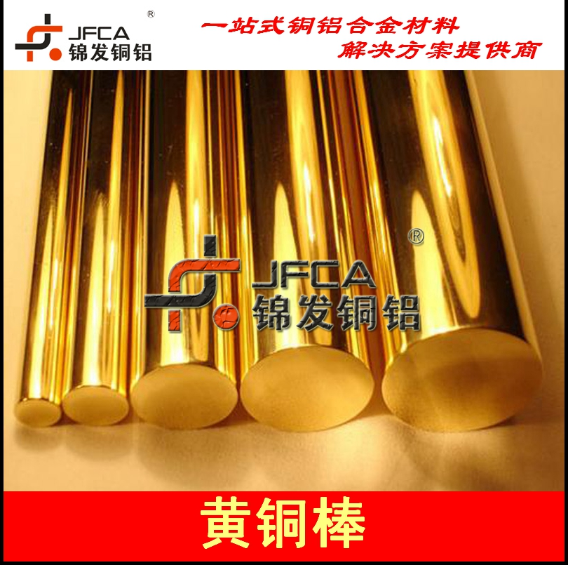 Kam copper and aluminum solid brass rod h59 h62 brass rod brass rod brass rod 2 5 10 20MM