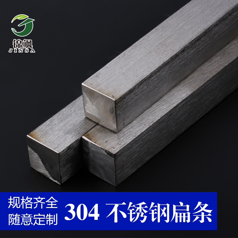 Kam sa 304 stainless steel brushed stainless steel square bar square bar square steel flat steel processing wood steel cold drawn steel