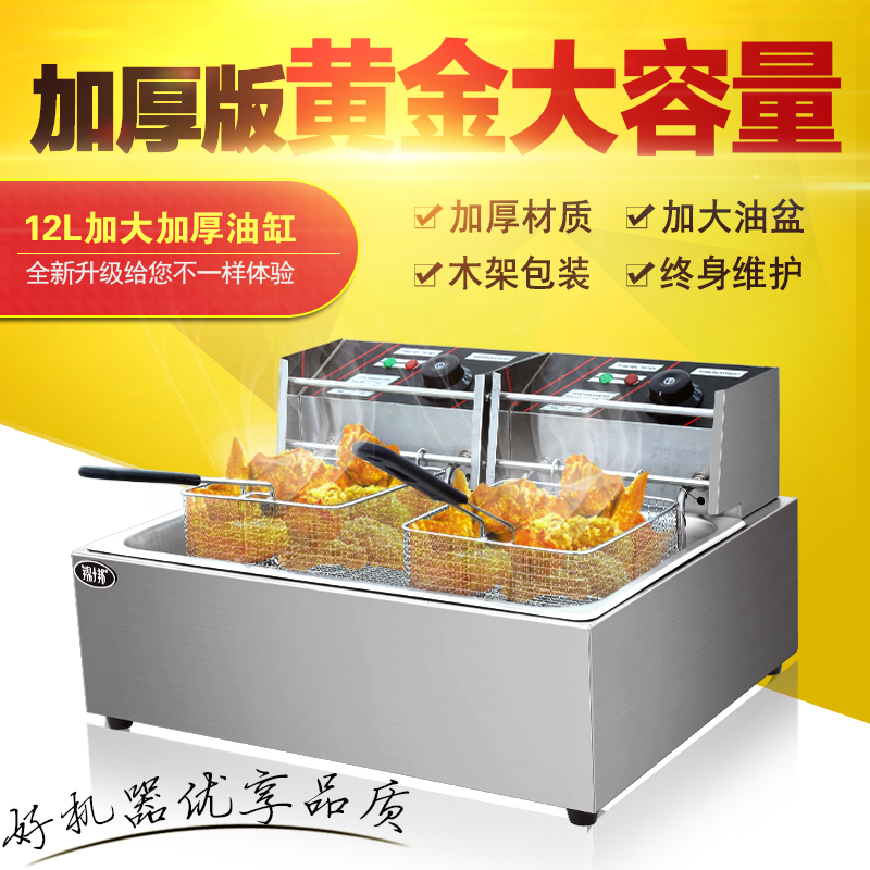 Kam ten bang twin fryer commercial electric double sieve fried chicken fryer commercial electric fryer fryer fries fried fritters Machine