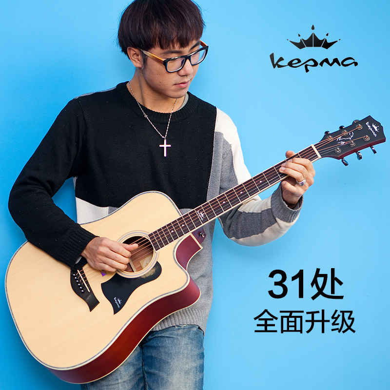 Kama kepma kama a1c d2c a2c d1c upgraded version of the beginner acoustic guitar ballad 40/41 inch