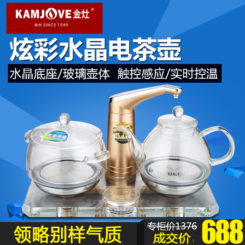Kamjove/gold stove b66 thicker glass electric tea kettle boiling teapot automatic water tea making facilities paul warm