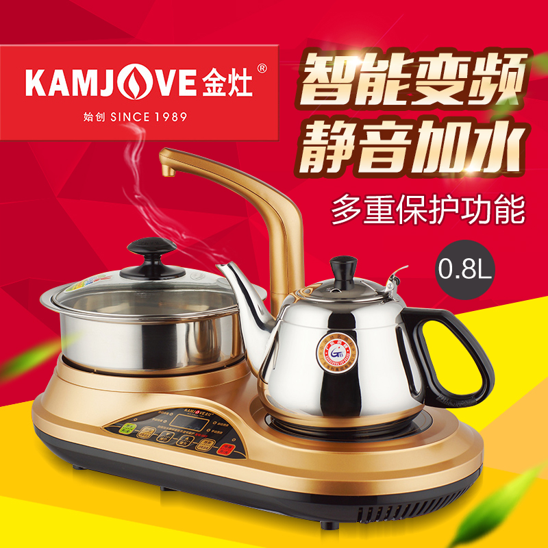 Kamjove/gold stove d22 automatic water pumping electromagnetic stove cooker kung fu tea kettle boils water to make tea