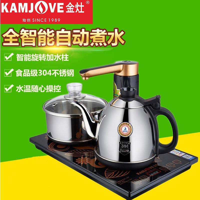 Kamjove/gold stove k6 all intelligent automatic hydro electric kettle tea stove electric stove with automatic tea