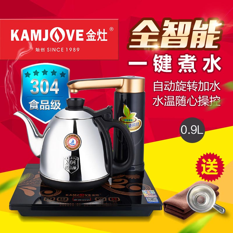 Kamjove/gold stove k7 automatic hydro electric teapot tea kettle boils water to make tea 304 stainless steel