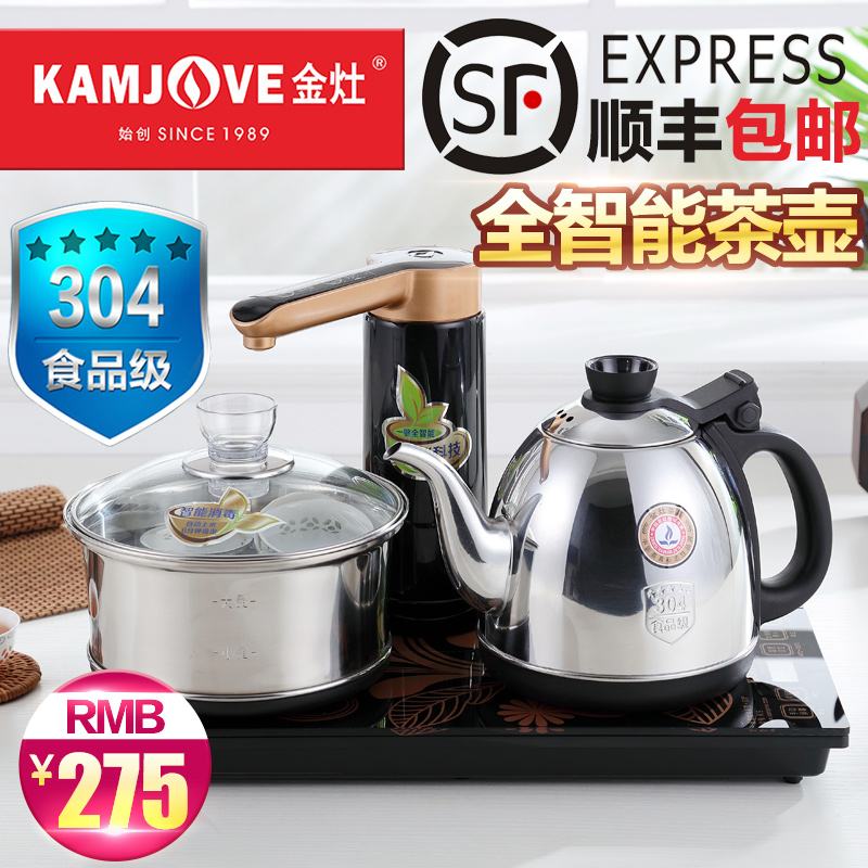 Kamjove/gold stove k9 a key to automatically sheung shui 304 smart electric kettle stainless steel kettle electric kettle electric tea kettle