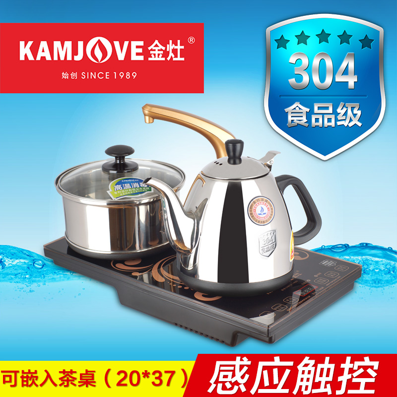 Kamjove/gold stove T-500B automatic water sensor smart electric stove electric teapot tea disinfection