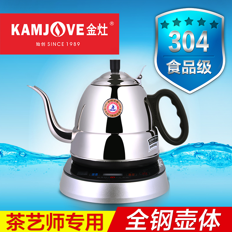 Kamjove/gold stove TP-700 induction of food grade 304 stainless steel electric kettle off automatically