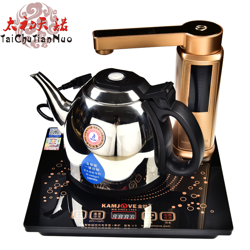 Kamjove/gold stove v7 upgrade all intelligent automatic hydro electric tea kettle electric tea kettle electric stove pot of new