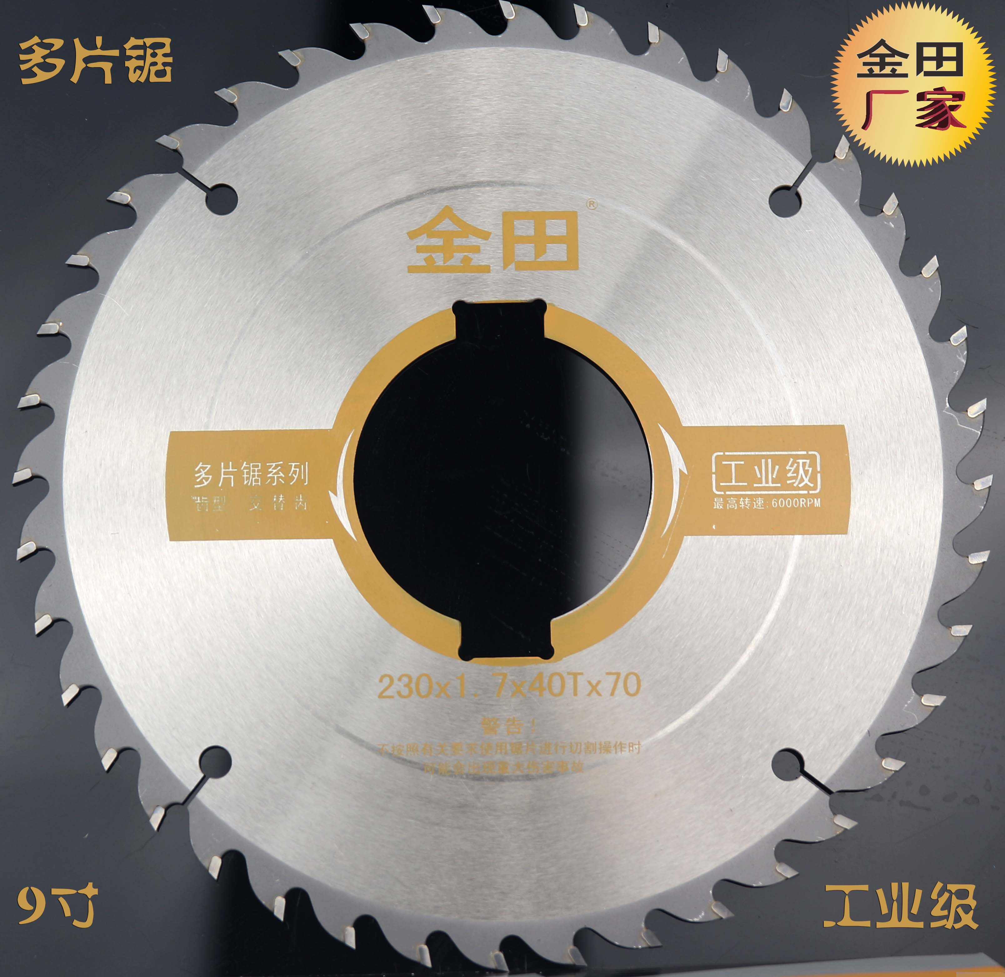 Kaneda brand wood series of multi saw blade saws industrial grade 5 inch 6 inch 8 inch 9 inch circular saw blade