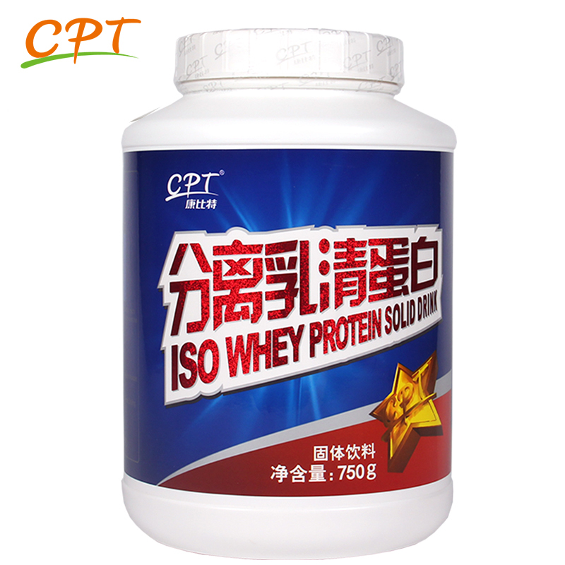 Kang bit whey protein isolate powder by health fitness muscle powder protein powder weight 750g free shipping