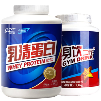 Kang bit whey protein powder 5 lbs + fitness sports energy drink 1800g protein powder protein powder increase muscle fitness jianjining