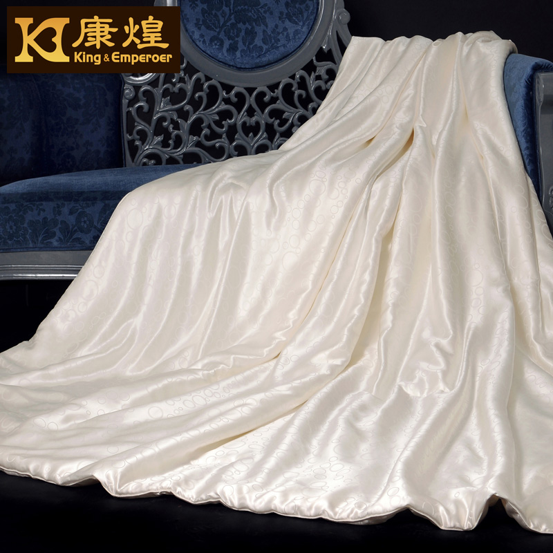 Kang huang authentic upscale silk is 100% silk summer is the core spring is winter is picture is washable models