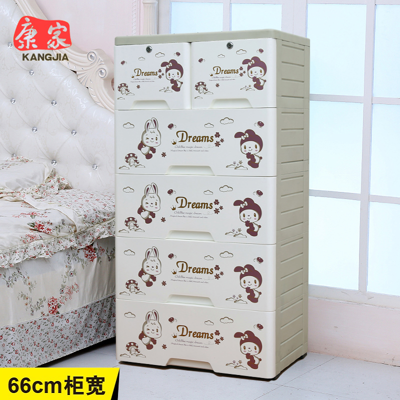 Kang king thick plastic drawer storage cabinets lockers baby wardrobe cabinet finishing cabinet cartoon with a pipe