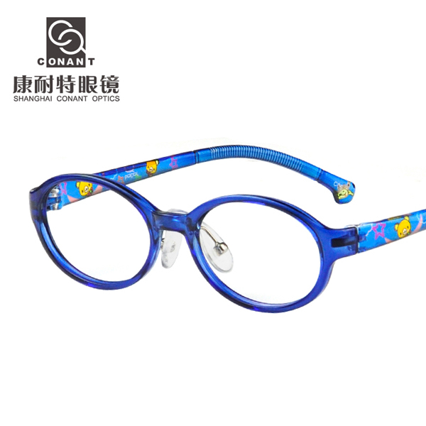 China Glases Frame Girls, China Glases Frame Girls Shopping Guide at ...