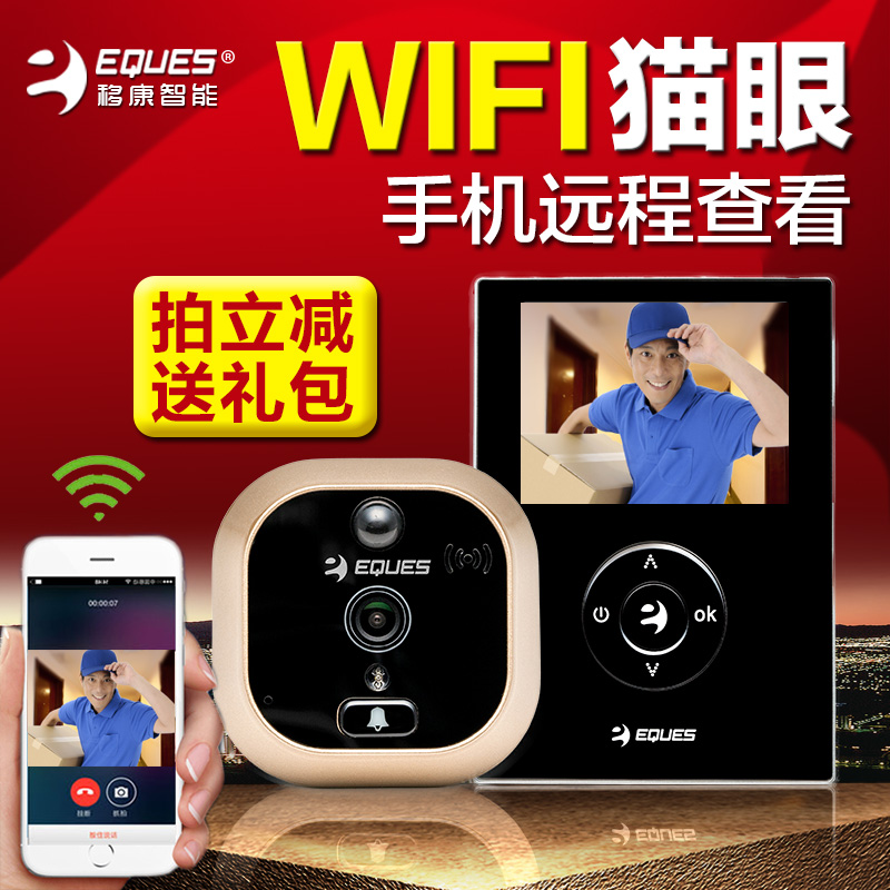 Kang shift intelligent electronic cat door mirror camera wifi mini wireless home buzz doorbell security door surveillance