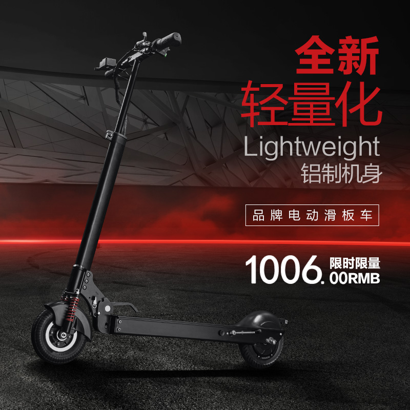 Kang zhen electric scooter lithium mini car driving on behalf of the two rounds of adult folding electric bike scooter electric car