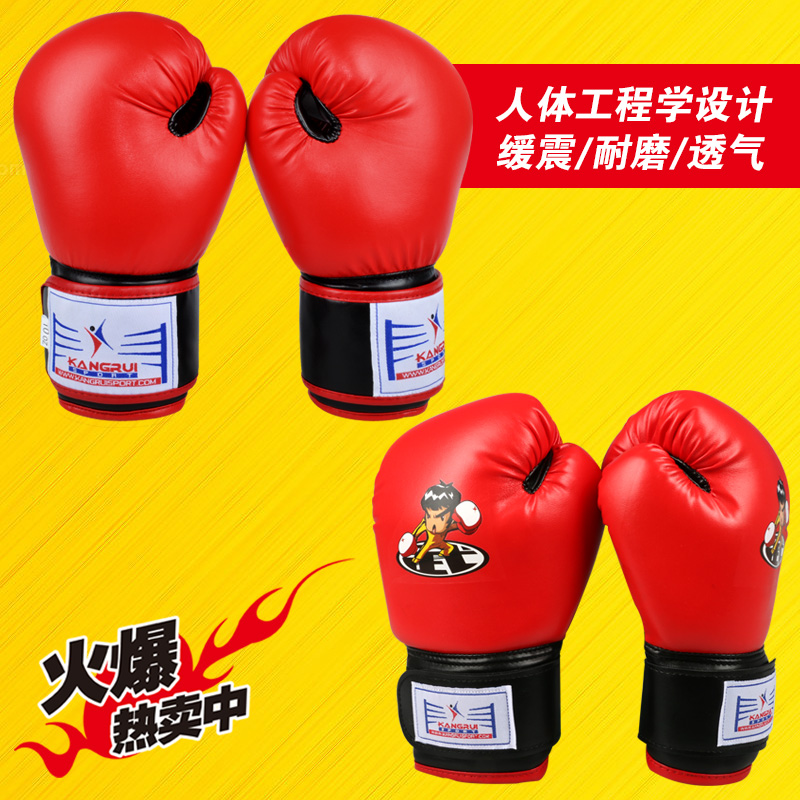 Kangrui adult children boxing gloves combination family parenting adult children boxing training suit sets free shipping