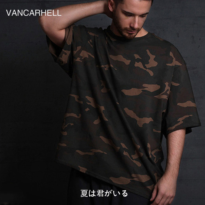 76c66270 Get Quotations · Kanye kanye west yeezy season high with paragraph hip hop  street loose camouflage short sleeve t