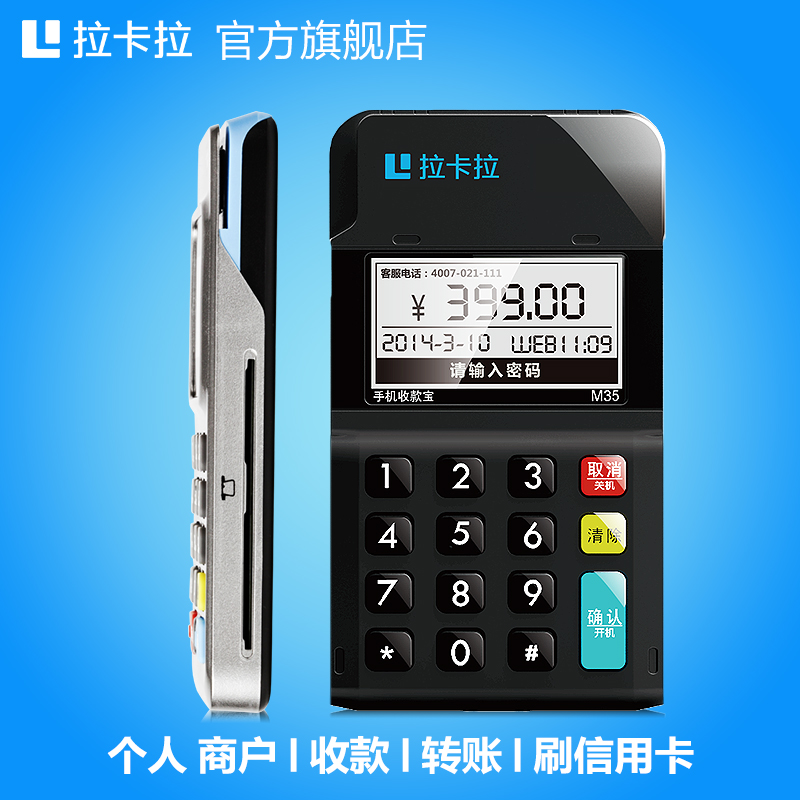 Kara receivables treasure mobile phone pos machines in real time arrival credit card swipe card reader ic chip magnetic stripe a clear