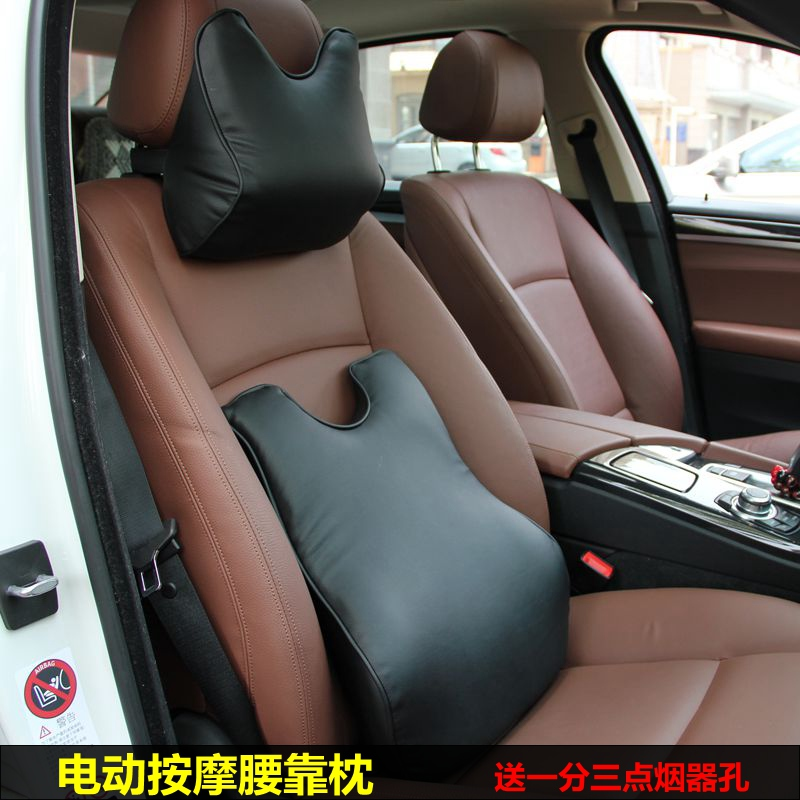 Kasi zhe memory foam lumbar support car electric car massage lumbar massage lumbar pillow car headrest neck pillow