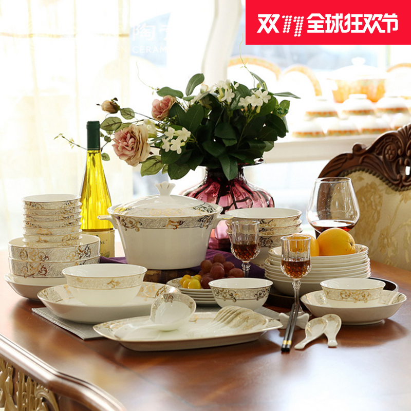 Katherine chen jingdezhen ceramic tableware 60 continental bone china tableware suit crockery dish spoon suit export