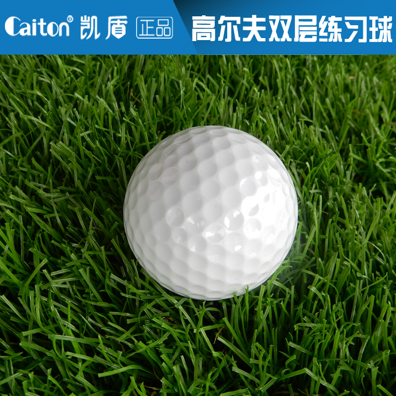 Kay shield caiton golf new golf practice ball double ball resistance to fight