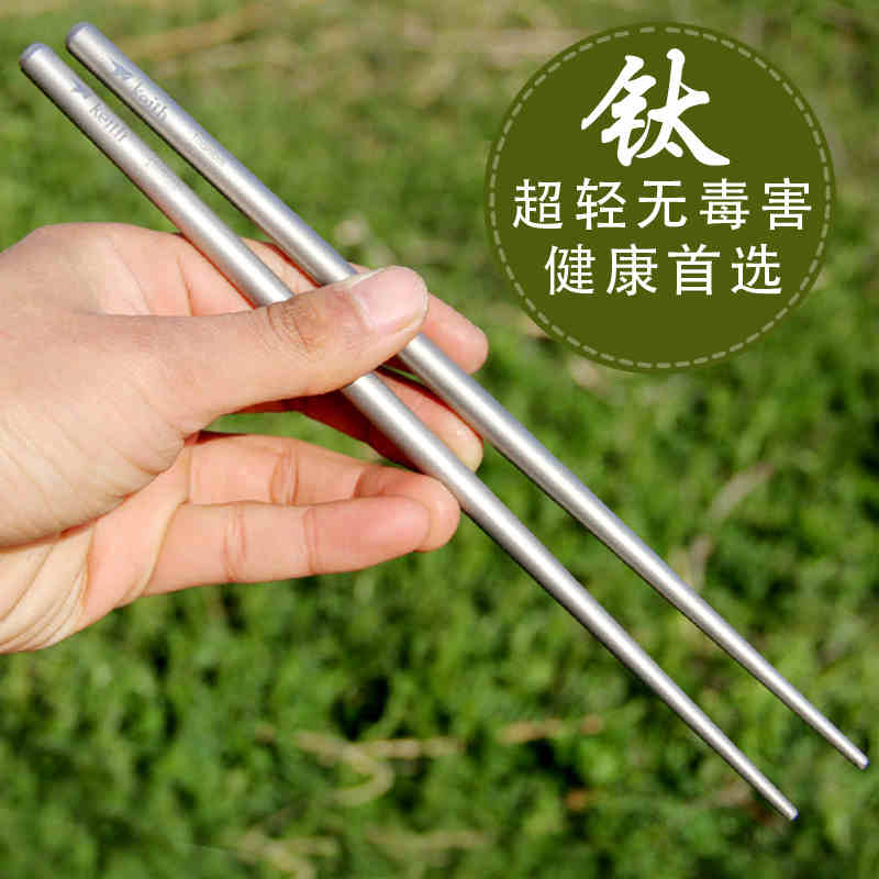 Keith armor adams titanium chopsticks household utensils for children to practice outdoor portable metal chopsticks student collar