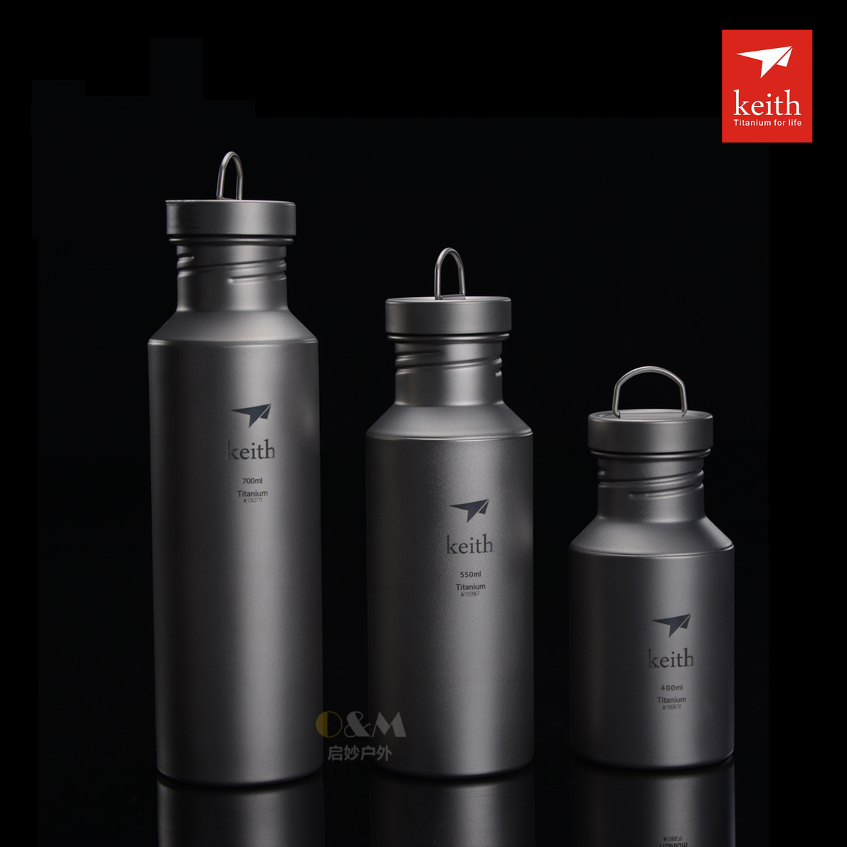 Keith/titanium armor adams outdoor kettle can boil water without heavy metal sports bottle riding kettle
