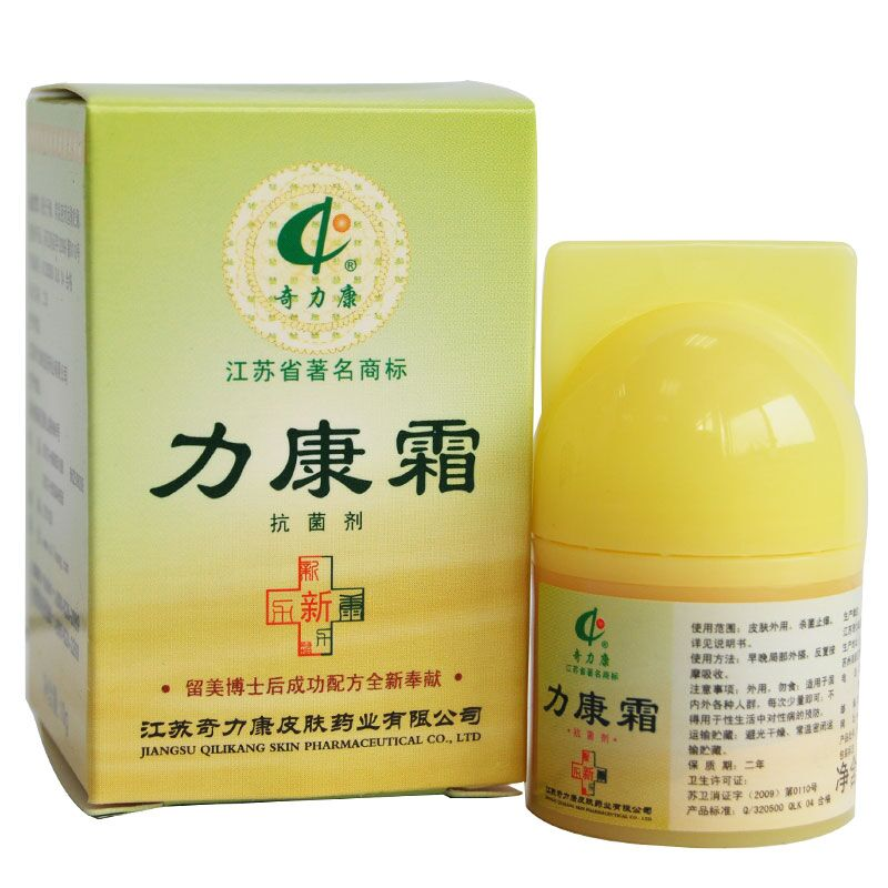 [Kellett kang li kang cream flagship store] (boutique) antibacterial itching skin itching factory outlets
