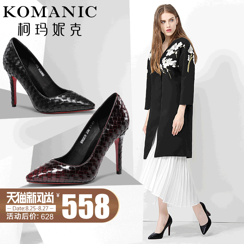 Kema penny 2016 spring fashion new women shoes leather stiletto shoes shallow mouth pointed knitting