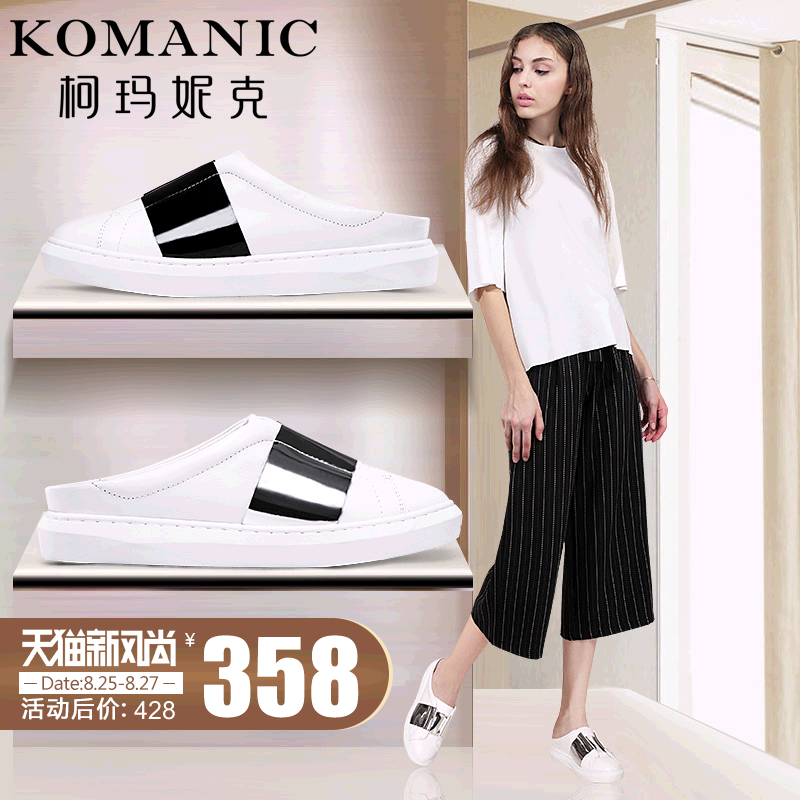 Kema penny 2016 summer new first layer of leather shoes low heel flat shoes baotou sandals and slippers female K62070